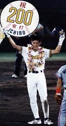 プロ野球史上初の年間200安打を達成したオリックスのイチロー選手。独特の振り子打法でヒットを量産し、球界のスターに=グリーンスタジアム神戸で1994年9月20日