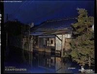 色づけされたカスリーン台風の写真