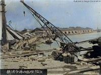 色づけされた関東大震災直後の横浜港の写真