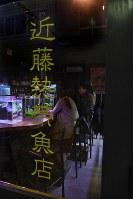熱帯魚好きの常連や店の雰囲気に誘われたカップルなど、様々な人が訪れる=大阪市北区で2017年11月22日、山崎一輝撮影