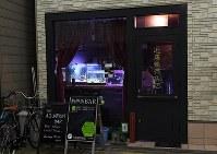 レトロな雰囲気の店構えがお客を引き寄せる=大阪市北区で2017年11月22日、山崎一輝撮影