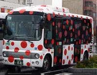 松本駅に停車中だった草間彌生デザインのバス。フロントに小さな本人のサインもある=長野県松本市の松本駅で、青山郁子撮影