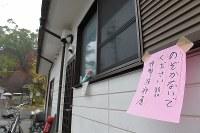 日馬富士関の引退が伝えられる中、ひっそりと静まり返る伊勢ケ浜部屋福岡県太宰府市で2017年11月29日午前9時20分、上入来尚撮影