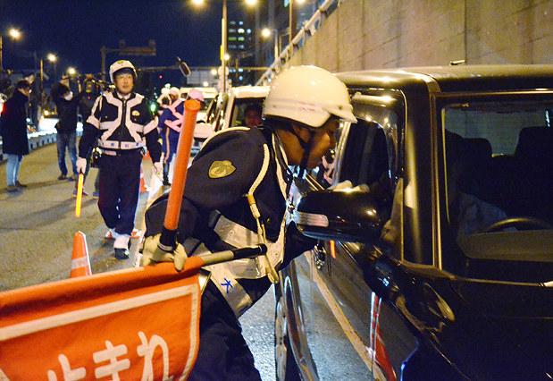 飲酒検問:悲惨な事故、起こさないで 府警、年末控え /大阪 - 毎日新聞