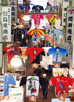 名古屋モード学園の学生がデザインした法被が掲げられた名古屋綜合市場=名古屋市中村区で2017年11月30日、木葉健二撮影