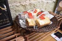 guenonのシフォンケーキ