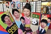 今年話題になったシャンシャンや桐生選手などをモデルにした変わり羽子板=東京都台東区で2017年12月6日、藤井達也撮影