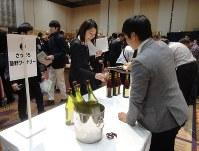 道産ワインの試飲会もあった日本ワインシンポジウム=札幌市で
