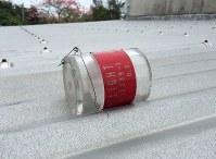 保育園のトタン屋根に落ちていた米軍機からの落下物とみられる筒状の物=神谷武宏園長提供