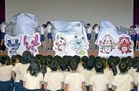 小学生らの手で除幕される東京五輪・パラリンピックのマスコット最終候補となった3作品=東京都渋谷区で2017年12月7日午前10時44分、渡部直樹撮影