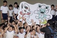 東京五輪・パラリンピックのマスコット候補となった作品の前ではしゃぐ小学生たち=東京都渋谷区で2017年12月7日午前11時18分、渡部直樹撮影