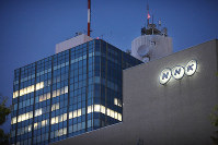 The NHK Broadcasting Center in Shibuya Ward, Tokyo, is seen in this Oct. 8, 2010 file photo. (Mainichi)