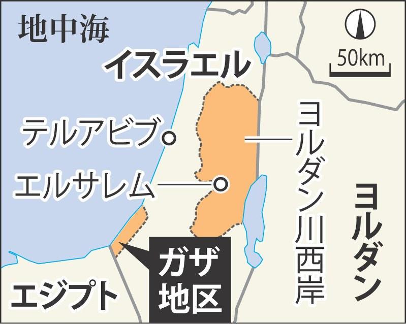 パレスチナ:ガザからロケット弾 イスラエル軍が反撃 | 毎日新聞