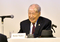 Sunao Tsuboi, head of the Hiroshima chapter of the Japan Confederation of A- and H-Bomb Sufferers Organizations, smiles during a session of the United Nations Conference on Disarmament Issues, in Hiroshima's Naka Ward on Nov. 29, 2017. (Mainichi)