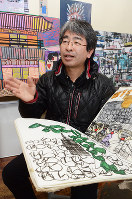 アートNPO「工房ココペリ」代表の米田昌功さん=富山県高岡市のアトリエで、鶴見泰寿撮影