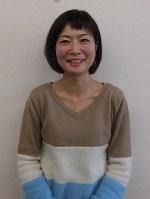 常木佳子さん