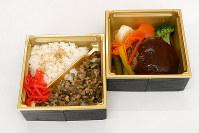 格之進「段違いハンバーグ」(1404円)