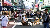 高齢者が生き生きと暮らす街として知られる東京・巣鴨