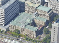 In this May 18, 2016 file photo, the Bank of Japan's head office is seen in Tokyo's Nihonbashi district from a Mainichi Shimbun helicopter. (Mainichi)