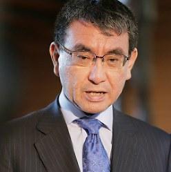 Japanese Foreign Minister Taro Kono (Mainichi)