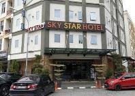 フオンが逮捕直前まで滞在していたスカイスターホテル