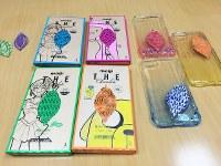 パッケージの工夫例。余白にイラストを描いたものもSNS上をにぎわせた。右はスマートフォンカバー=東京都中央区で2017年12月7日、増田博樹撮影