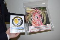 みかじめ料縁切り同盟加入を表す札(左)と正月飾り=新潟市中央区で
