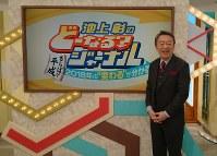 番組収録後、記者の質問に答える池上彰さん=大阪市北区のMBSで2017年12月20日午後6時55分、村瀬優子撮影