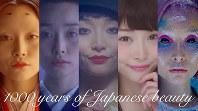 タイムスリップメイク〜日本女性 1000年の道のり〜から=佐々木あさひさん提供