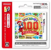 任天堂のゲームをダウンロードするカード。写真は「マリオパーティ100 ミニゲームコレクション」=(C)2017 Nintendo