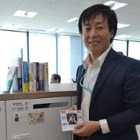 サイボウズの青野慶久社長=上東麻子撮影