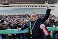 キタサンブラックが第62回有馬記念(G1)を制し、観客の声援に応えて手を振るオーナーの北島三郎さん=中山競馬場で2017年12月24日午後3時55分、竹内紀臣撮影