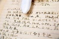 湯川秀樹が終戦した1945年に書いた日記。6月23日には「F研究」についての記述がある=京都市左京区で2017年12月21日午後4時42分、小松雄介撮影