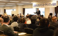 In this file photo taken on Dec. 16, 2017, Constitutional Democratic Party of Japan leader Yukio Edano delivers a speech in Aoba Ward, Sendai. (Mainichi)