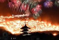 古都の夜空を彩る若草山の山焼き。手前は興福寺の五重塔=奈良市で2017年1月28日午後6時15分から約50分間撮影の24枚を合成、山崎一輝撮影