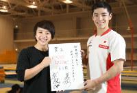 新年を祝う直筆のメッセージを手に笑顔を見せる村上(左)と白井