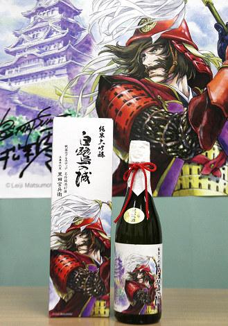 日本酒地酒に采配を 大吟醸ラベルに黒田官兵衛 松本零士さんイラスト
