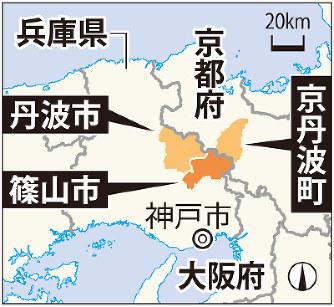 兵庫・篠山市:「丹波篠山市」検討 知名度←へ1億円寄付 丹波 ...