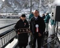 自ら名付けた「千年橋」の銘板を手に笑顔の大瀧結菜さんと野田武則市長=釜石市港町で