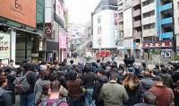 渋谷センター街の雑居ビルの火災があり、大勢の買い物客らが不安そうに見つめていた2017年12月31日午後2時14分、長谷川直亮撮影