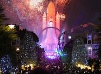 スペースワールドは花火イリュージョンなどのファイナルイベントで27年の歴史に幕を閉じた=北九州市八幡東区で2017年12月31日午後6時5分、上入来尚撮影