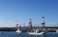 震災後初めて請戸漁港で行われた出初め式=福島県浪江町で2018年1月2日午前8時42分、小出洋平撮影