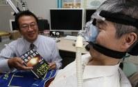 阿部豊さん 58歳=東京大准教授。ALSと闘いながら惑星と生命の研究を続けた(1月1日死去)
