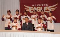 星野仙一監督(中央)を囲んで活躍を誓う新入団選手=仙台市青葉区の仙台国際ホテルで2010年12月13日、三村泰揮撮影