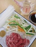 (1)肉や野菜、調味料、水などの材料を用意