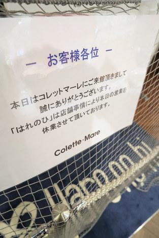 911fdfebd6640 晴れ着のレンタル・販売会社「はれのひ」(横浜市)と契約した新成人に成人の日に振り袖が届かなかった問題で、晴れ着などを販売していた着物卸会社への同社の支払い  ...
