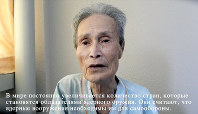 A clip of a video message by Sumiteru Taniguchi, a survivor of the 1945 U.S. atomic bombing of Nagasaki, with Russian subtitles on YouTube. (Photo captured from YouTube)