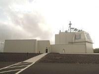 米ハワイ州カウアイ島にある陸上配備型迎撃システム「イージス・アショア」の試験施設。建物右上部の壁にレーダーの平板アンテナが取り付けられ、上部に管制や通信用のアンテナがある=2018年1月10日午前8時5分、秋山信一撮影