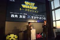 内覧会では、開発者の西角友宏さんと、「ゲームセンターあらし」のすがやみつるさん(右)によるトークセッションが行われた=2018年1月11日、村田由紀子撮影