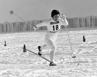 ノルディック複合距離15キロメートル。力走する勝呂裕司選手。ジャンプは6位、距離が18位で5位入賞=札幌市の真駒内距離競技場で1972年2月5日撮影